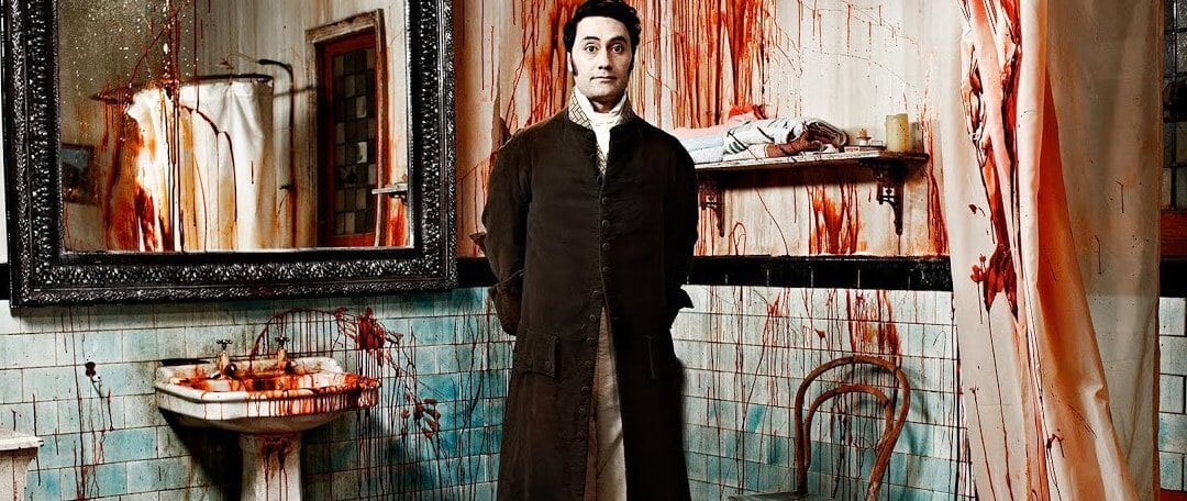 Useful Info: What We Do in the Shadows (15) at Over Farm